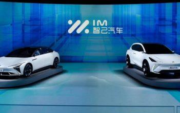 zhiji auto im elektromobily alibaba saic